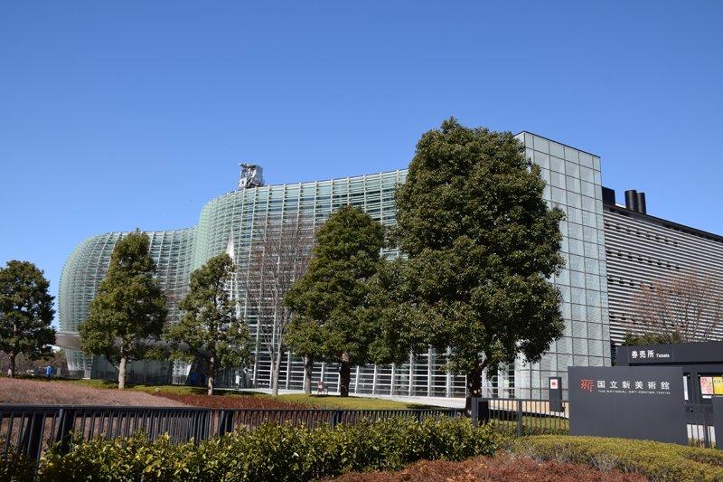 2007(平成19)年開館の「国立新美術館」