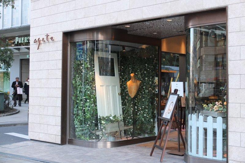 「表参道」駅すぐの「agete(アガット) 青山本店」