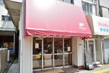 194336_18-01motoasakusa