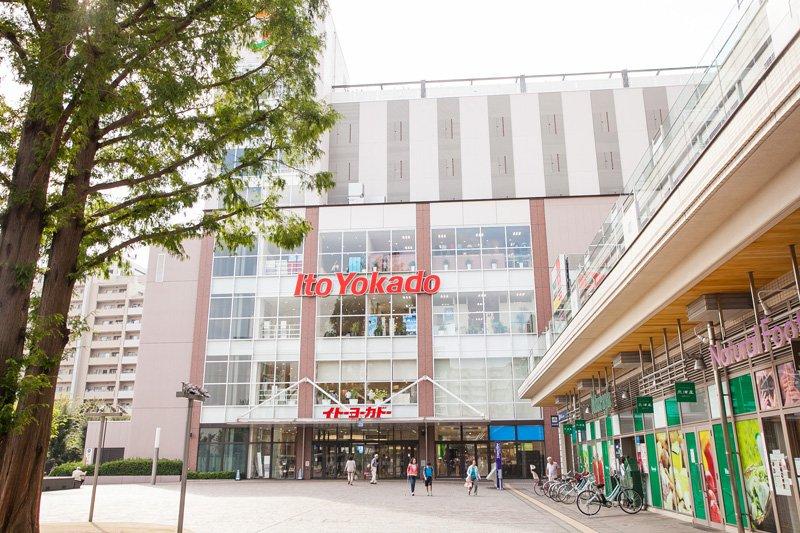 イトーヨーカドー 武蔵小金井店