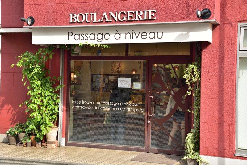 BOULANGERIE Passage a niveau