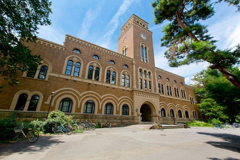 「一橋大学」