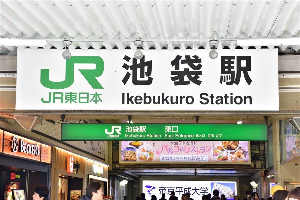 188344_178621_26-02kitaootsuka