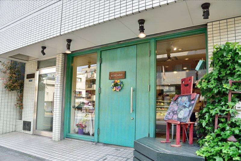 権現坂 ランギャール