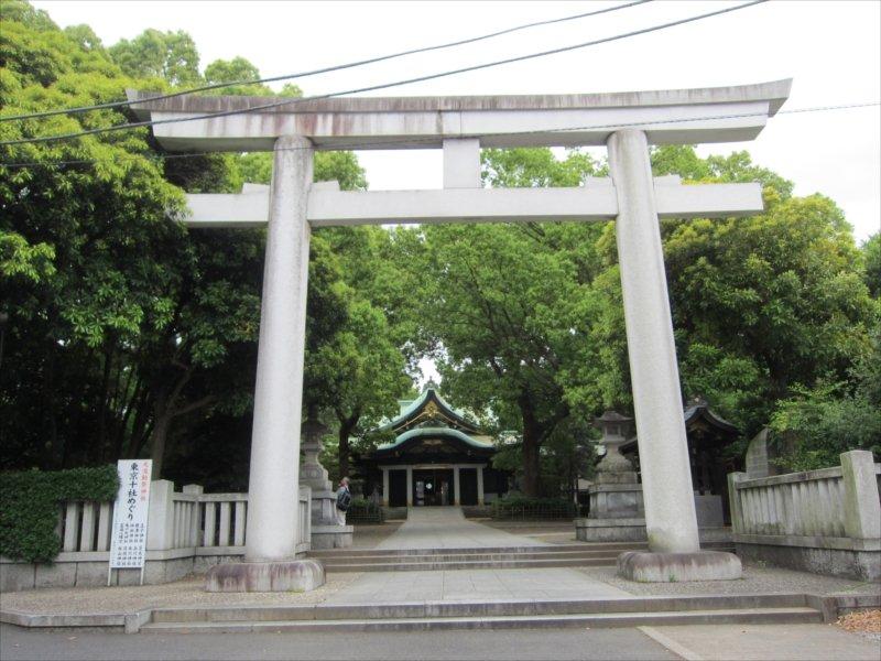 「王子神社」の鳥居