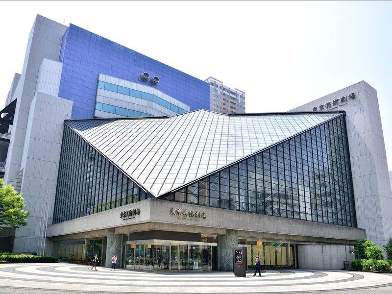 さまざまな設備を持つ「東京芸術劇場」