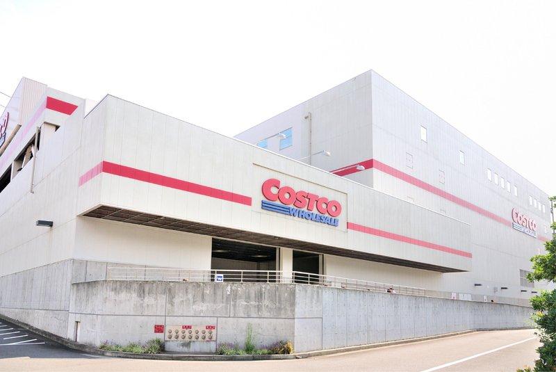 コストコホールセール 川崎倉庫店