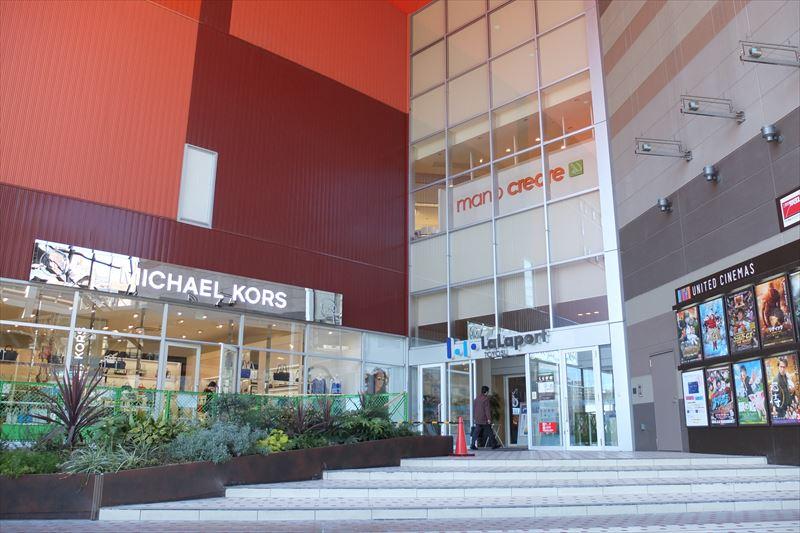 都内有数の大型商業施設「アーバンドッグ ららぽーと豊洲」