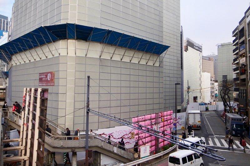 「渋谷駅桜丘口地区第一種市街地再開発事業」