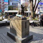 41-01shibuyaebisu