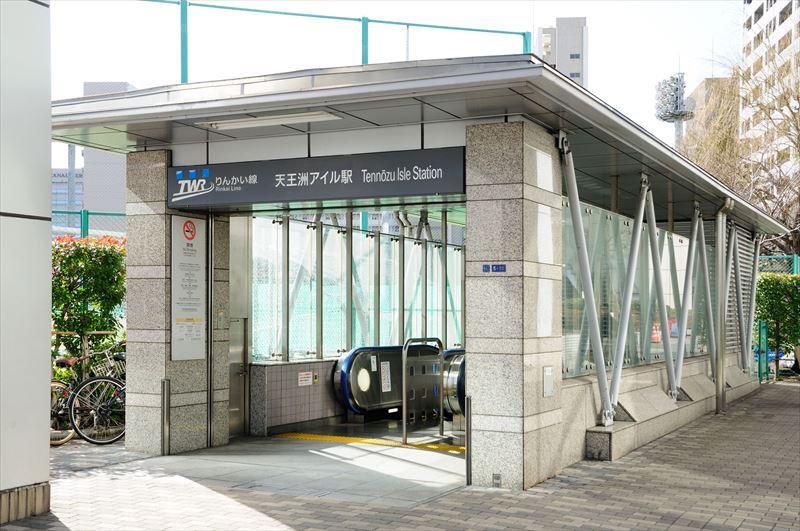 天王洲アイル駅