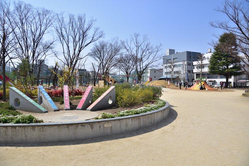 鮫洲運動公園