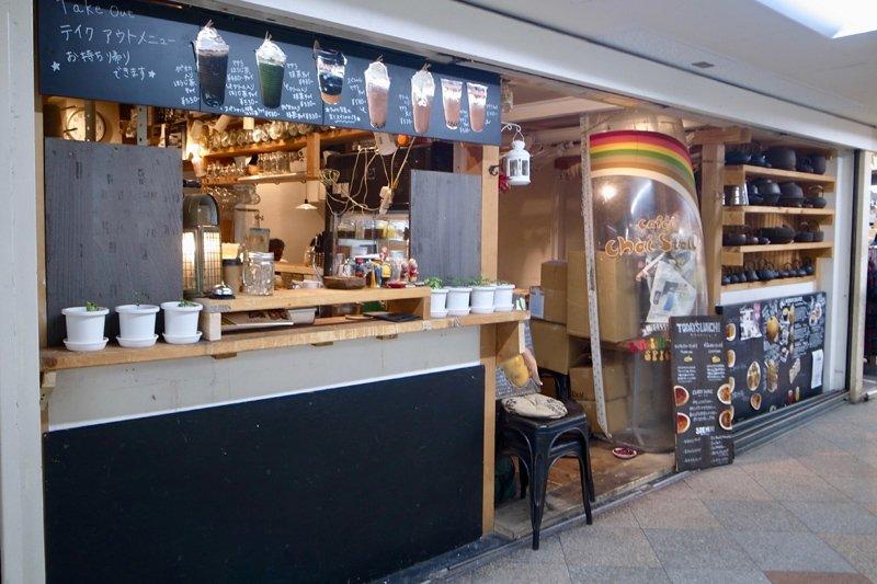 「Rainbow Spice Cafe Chai Stall」