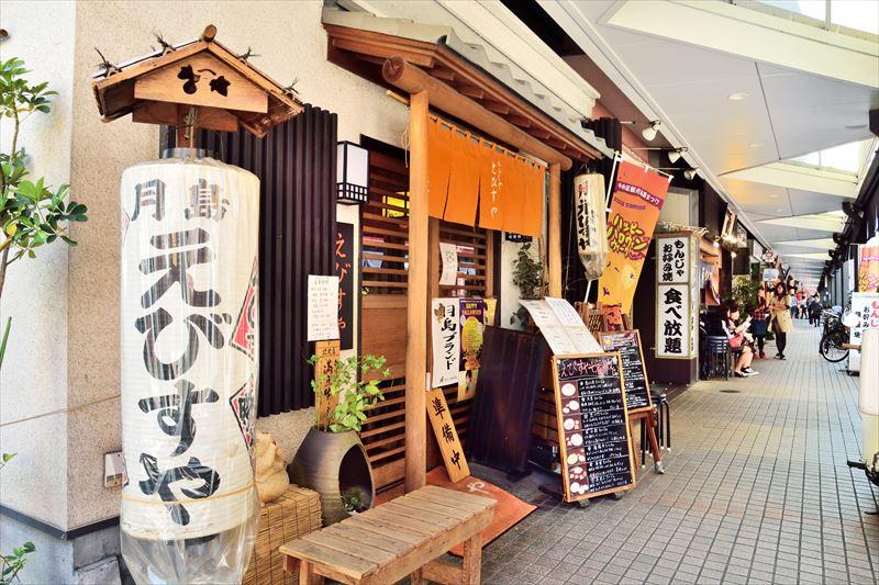 174036_40-02yuurakucyousen_touzaisen