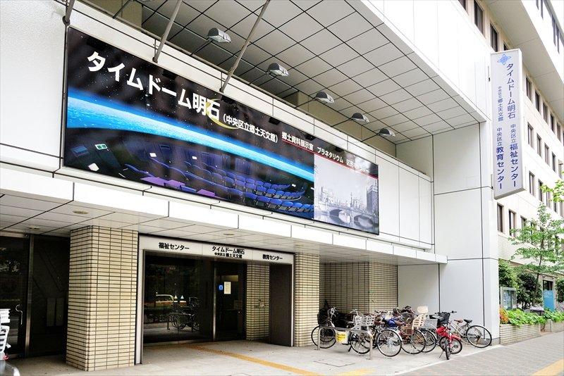 216366_25-01haccyoubori