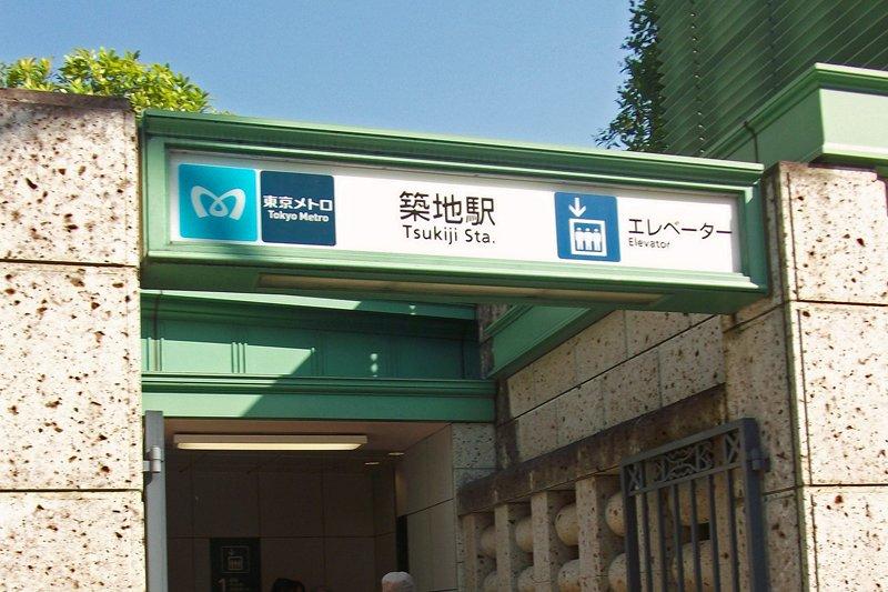 216369_tsukijieki