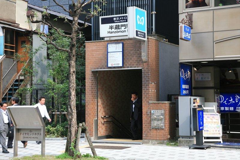 「半蔵門」駅