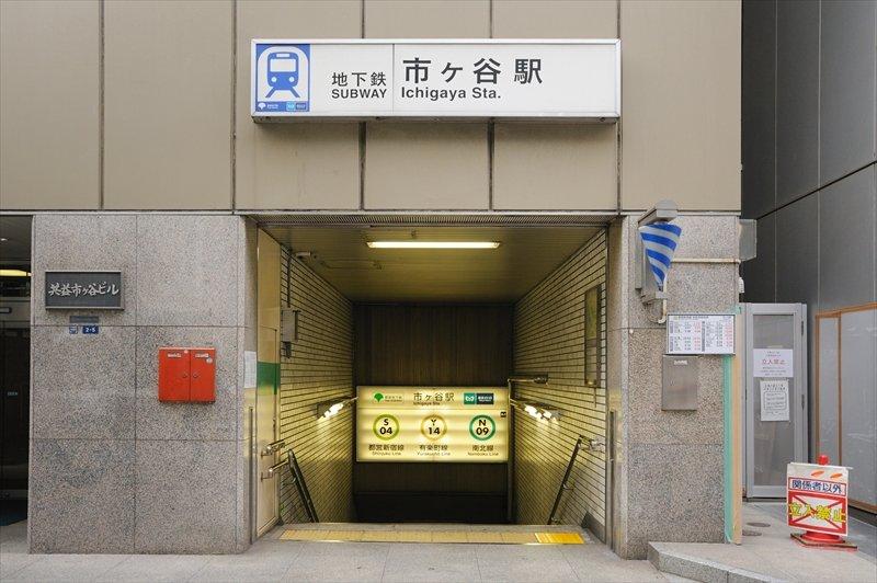 214703_00-tokyometoro_ichigayaeki01