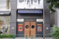 216271_4301minamiaoyamatokiwamatsu