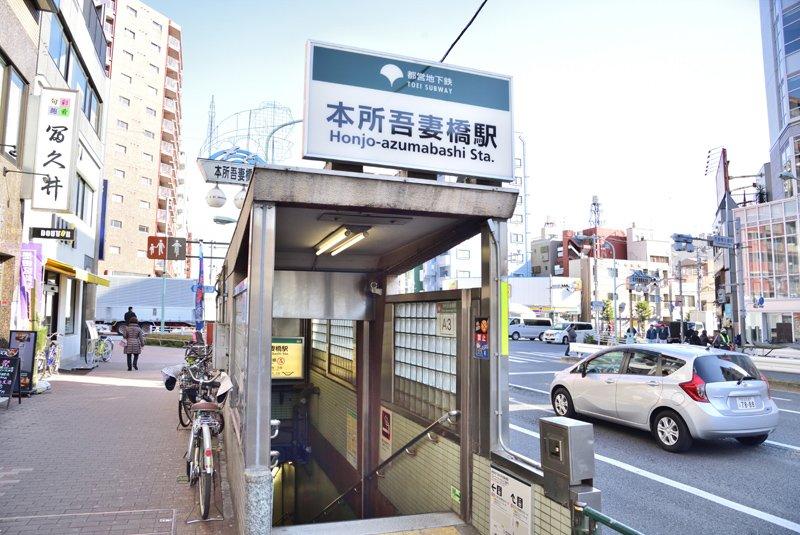 213881_00-honjyoazumabashieki01