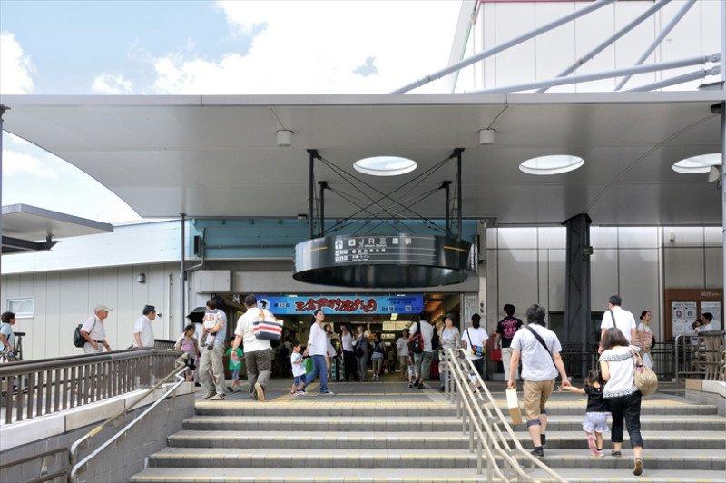 「三鷹」駅