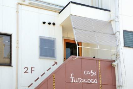カフェ・フラココ