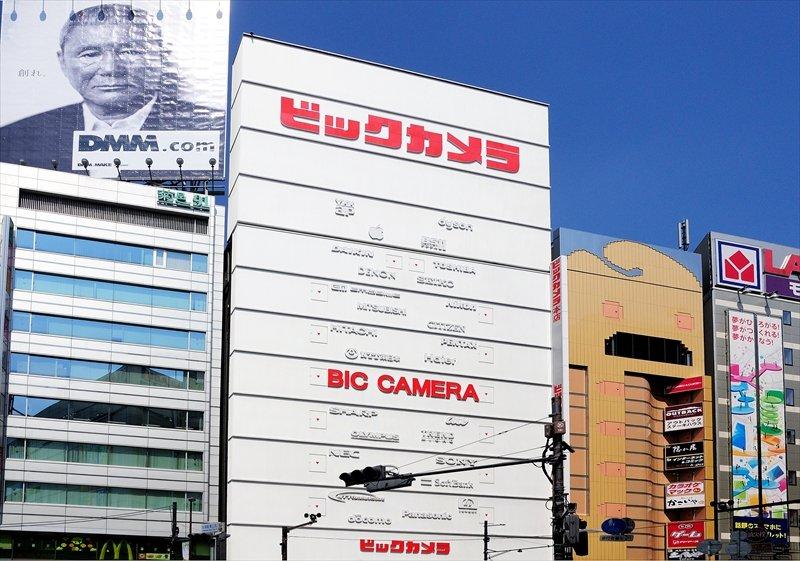 216568_21-01higashiikebukuro