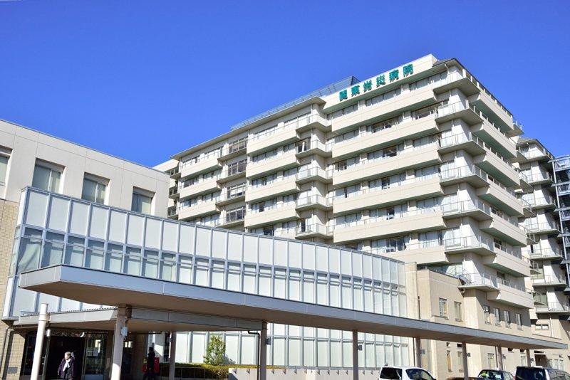 関東労災病院