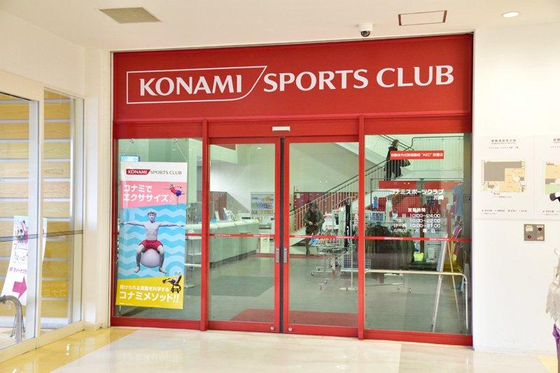 コナミスポーツクラブ 川崎