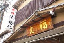 216457_05-01kawasaki
