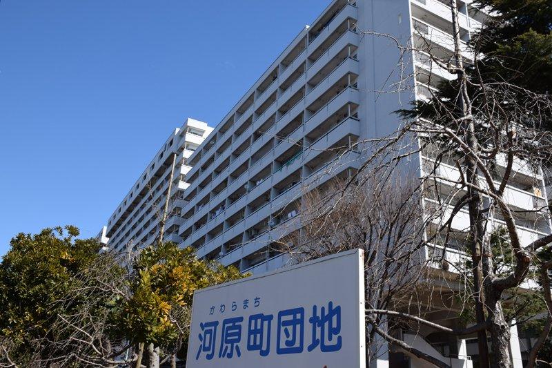 東京製綱の工場だった「河原町団地」