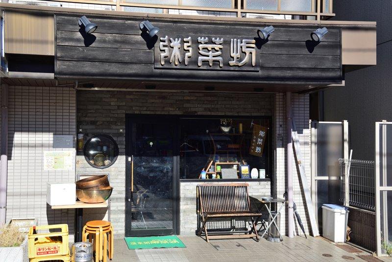 261443_18-02musashikosugi