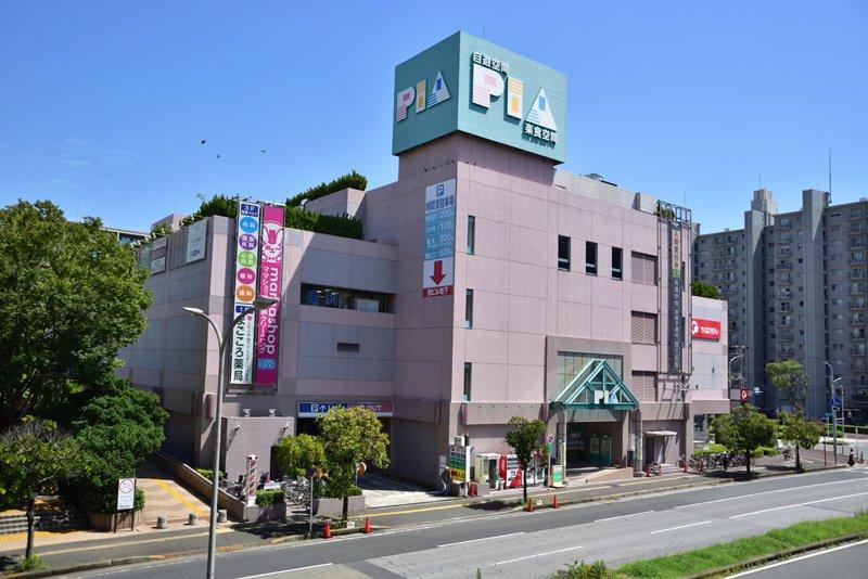ショッピングセンターPIA