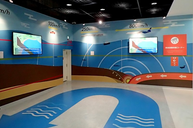 津波避難体験コーナー