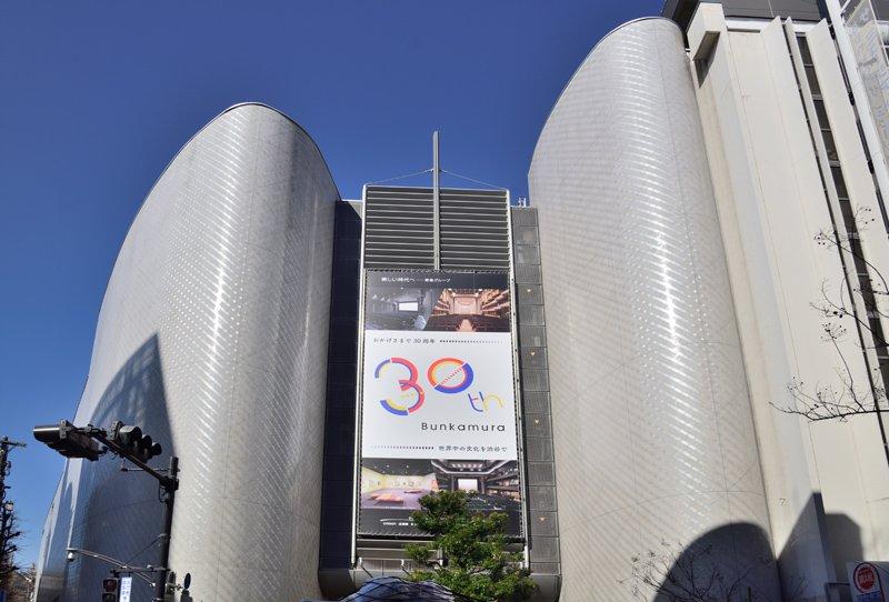 262267_16-01shibuya1