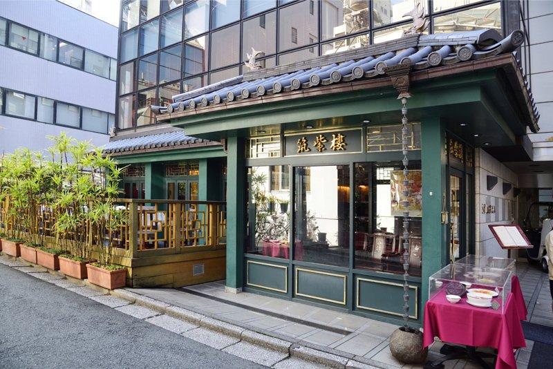 筑紫樓 恵比寿店