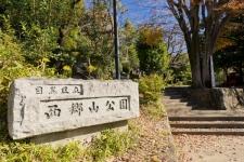 279244_2-25_meguroaobadai