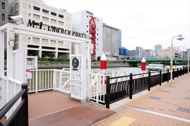 Urban Launch芝浦