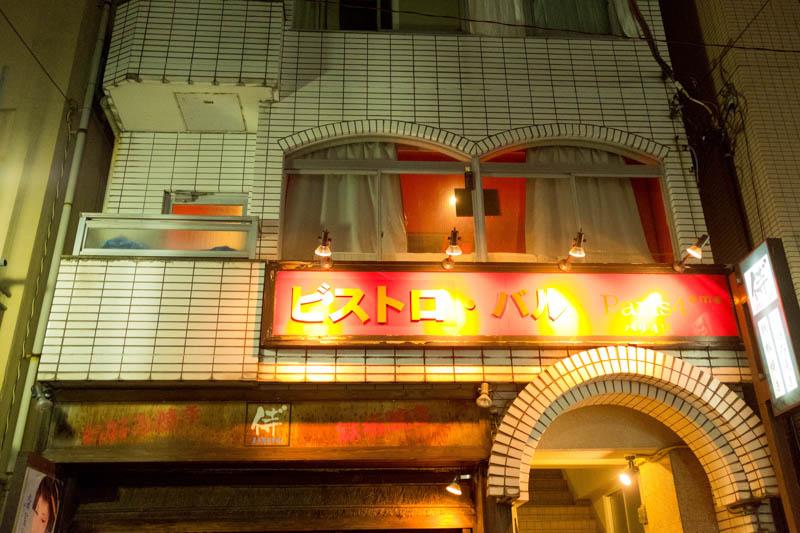 226967_30-1_higashinakano