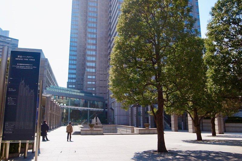 「新宿パークタワー」