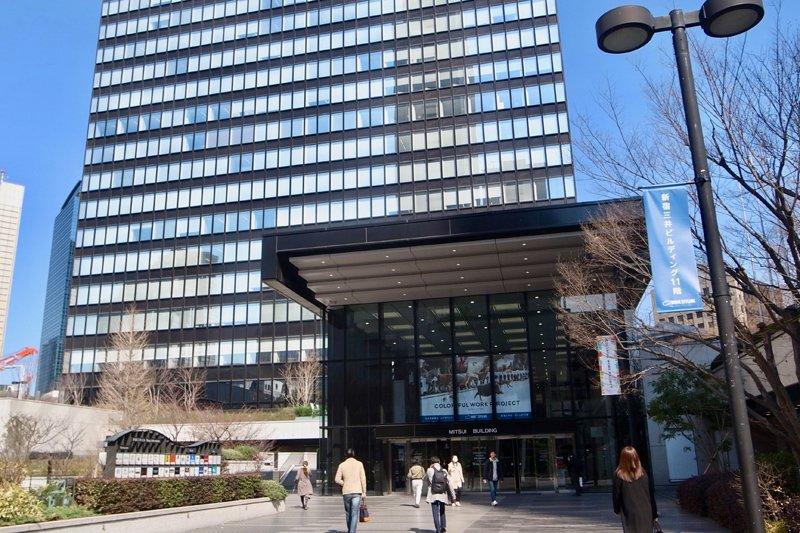 「新宿三井ビルディング」