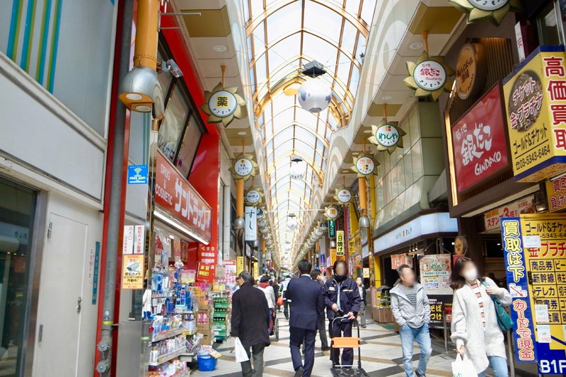 「中野サンモール商店街」の様子