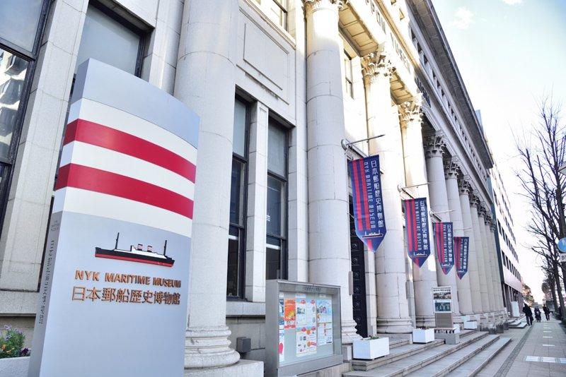 「日本郵船歴史博物館」外観