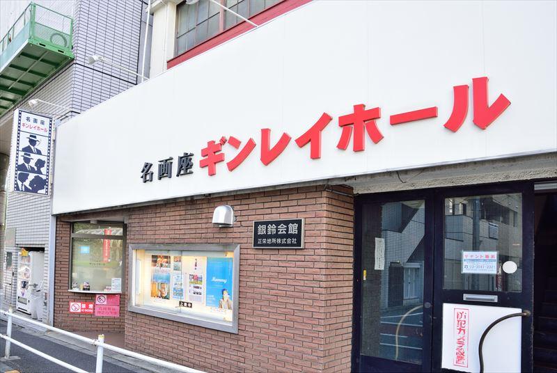 173884_25-01yuurakucyousen_touzaisen