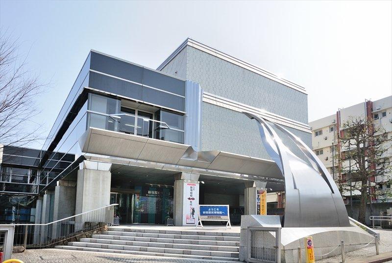 「新宿歴史博物館」