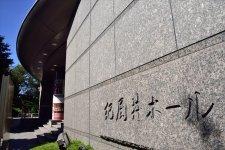 214676_175347_58-02hirakawacyou