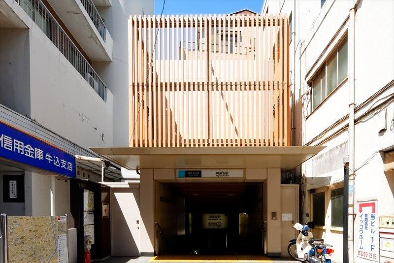 「神楽坂」駅