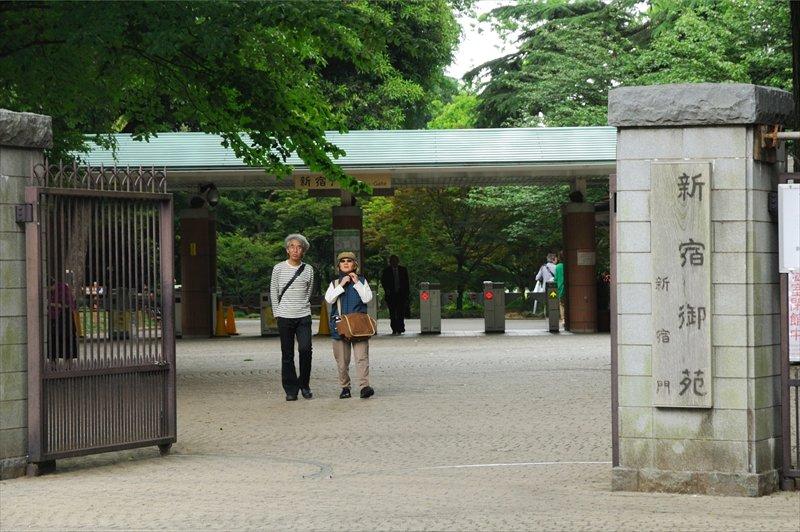 「新宿御苑」